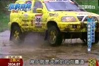 汽車專題-挑戰極限.F1與拉力賽03