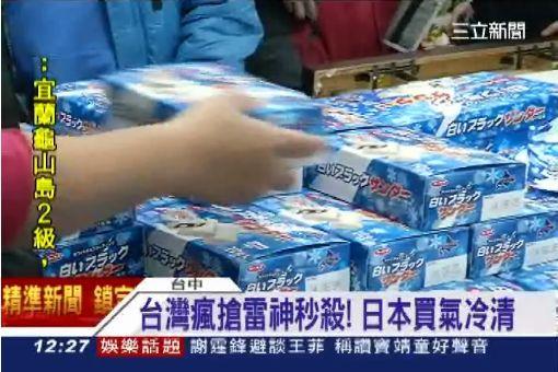 台灣瘋搶雷神秒殺 日本買氣普普