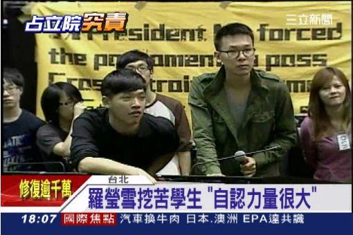 法務部強硬 林飛帆陳為廷背重罪