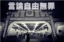 劉政鴻靈堂照