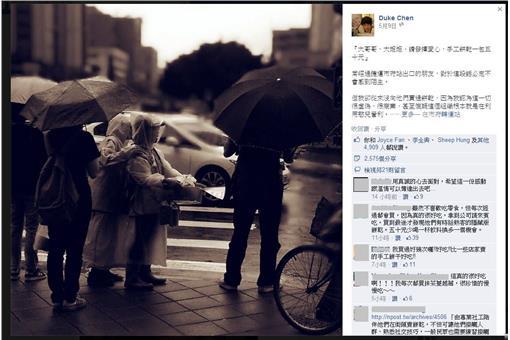 憨兒賣餅乾 截取自Duke Chen 陳振宇臉書