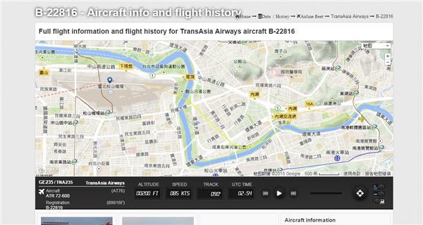 ptt网友标示出飞机的飞行轨迹发现