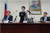 洪秀柱/翻攝自YouTube