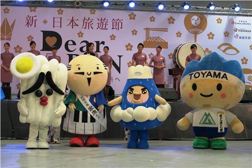 【大华小爱】19只吉祥物一起fun玩「新.日本旅游节」