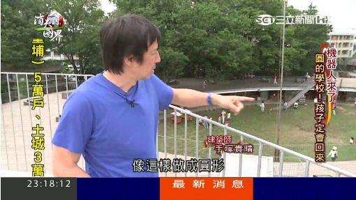 非軍事區埋地雷 兩韓兵遭炸斷腿