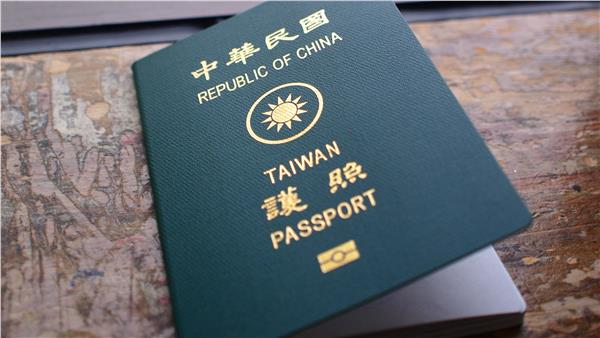 「中華民國護照」的圖片搜尋結果