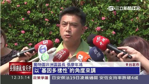 动物园非洲区区长张廖年鸿表示:「小长颈鹿夭折的