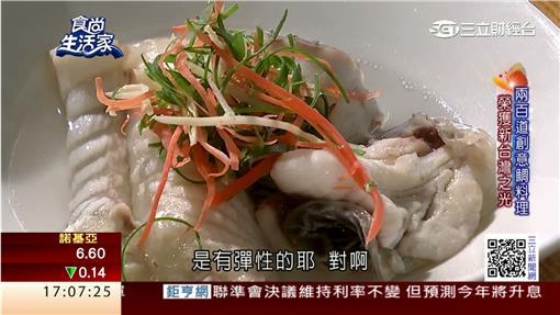 翻攝食尚生活家鯛魚