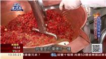食尚生活家:辣椒大觀園 挑戰世界最辣「死神椒」