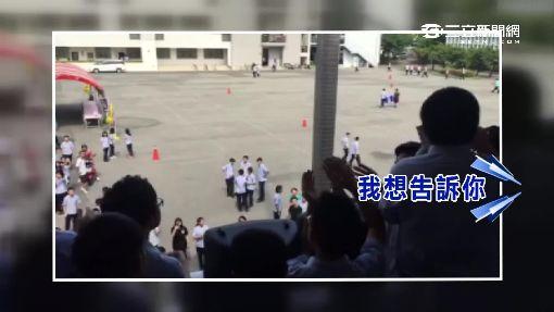 禁出席軍歌賽 學生占大樓唱歌嗆聲