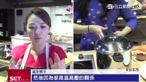 零店鋪行銷!日本鍋具月賣百萬組|三立新聞台