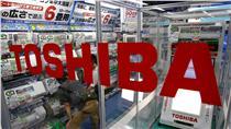 東芝(Toshiba) 圖/美聯社/達志影像 16:9