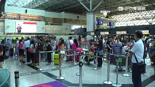 護照印外交1800-桃園機場、桃機第二航廈、旅客、出國、觀光、機票、check in、托運