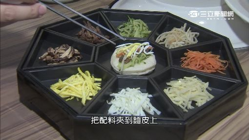 韓國菜講究獨創性 研發私房菜吸睛