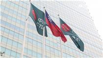 中國信託 中信 中信金 國旗