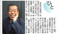 謝長廷接受每日新聞專訪