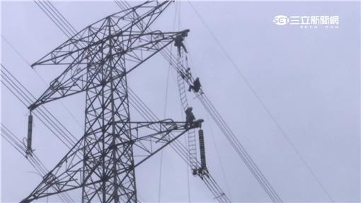 -台電-電塔-台電維修員-搶修-