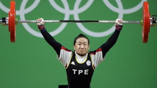 陳葦綾里約奧運舉重(AP)