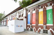 Google十年好時光特展