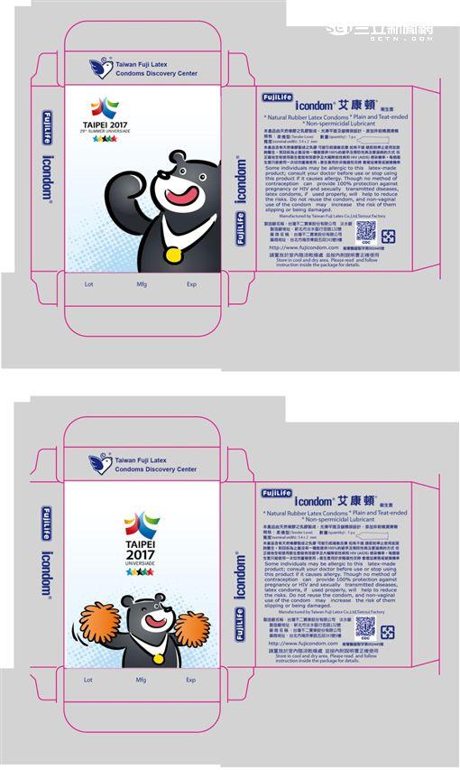 世大運 熊讚保險套 世大運籌備處提供