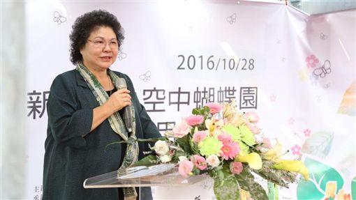 高雄市長陳菊(圖/陳菊臉書)