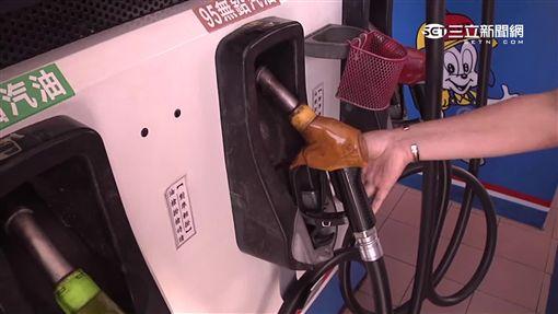 -加油-油價-油槍-