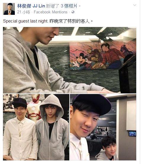 圖翻攝自林俊傑臉書 LAYIG EXO