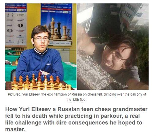 西洋棋王愛跑酷 失手12樓墜下慘死Scallywagandvagabond