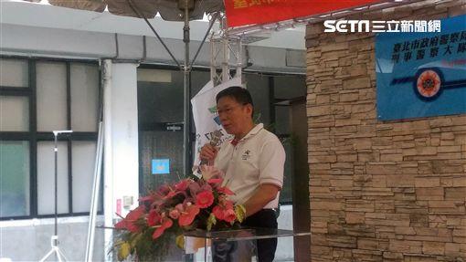 台北市警局成立「毒品查緝中心」,柯文哲市長親自主持揭牌儀式(楊忠翰攝)