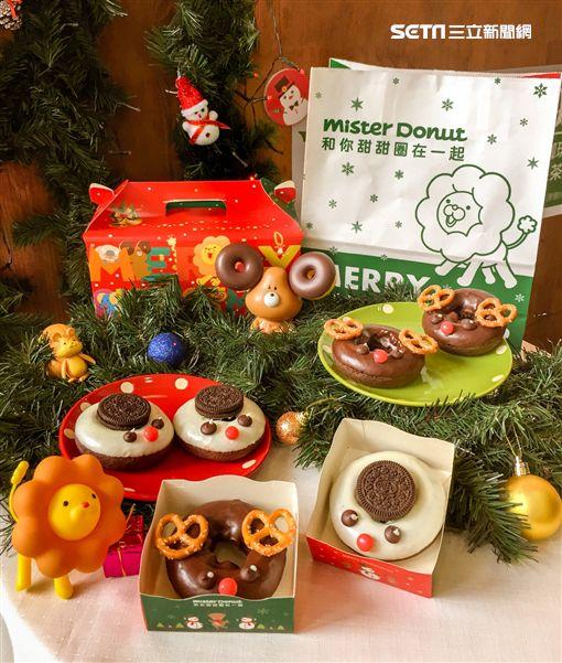 Mister Donut聖誕節限定甜甜圈。(圖/Mister Donut提供)