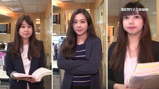 律師「薪」酸 競爭激烈事務所推美女牌