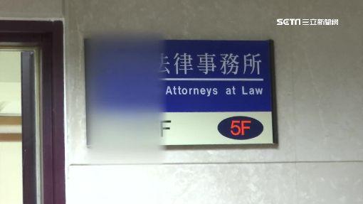 開庭前就合解「5萬元」律師委任費討不回