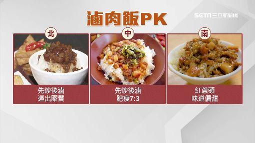 韓團就愛「滷肉飯」羅志祥帶路品嚐基隆味