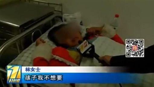 大陸女子懷孕產子。(圖/翻攝自YouTube)