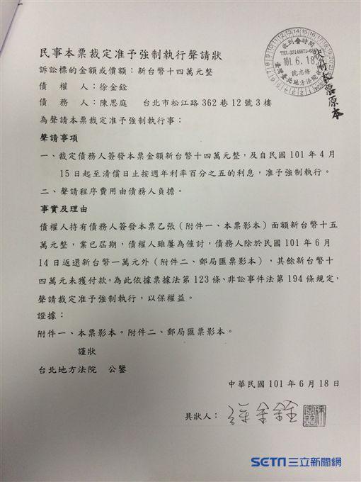 市議員鍾小平和爆料人徐先生開記者會控訴川普大使欠錢不還 盧冠妃攝