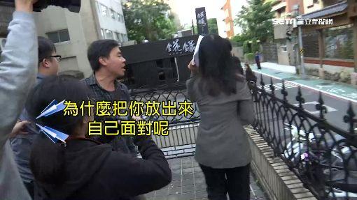 護產!KMT今2波抗爭圍黨產會 雞蛋.冥紙齊飛