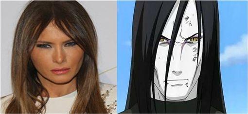 川普,總統夫人,第一夫人,Melania Trump,火影忍者,大蛇丸 圖/翻攝自PTT