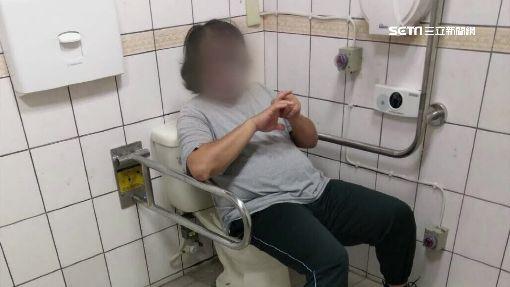 劍潭捷運站隨機毆人3女提告 嫌落網收押!
