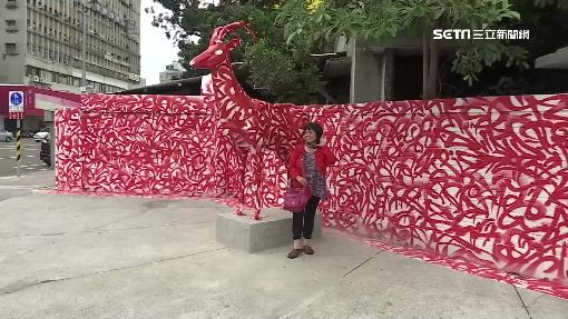 「殺出一條血鹿」街頭藝術 網友喊恐怖