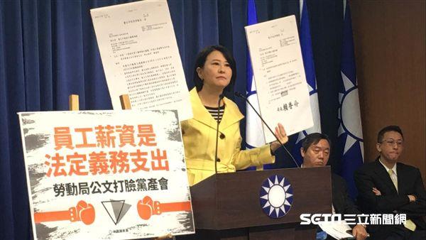 王鴻薇,國民黨/陳彥宇攝