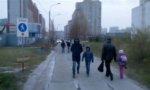 俄羅斯,修圖,PS,修馬路 圖/翻攝自《point.md》