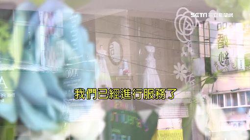 拍婚紗訂金1萬 新郎過世「父母控不退訂」