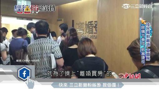 陸債台高築釀房市泡沫 韓企醜聞連環爆