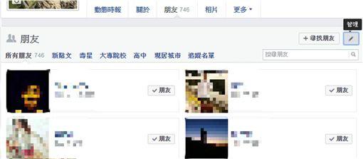追蹤,巨乳,奶妹,臉書,辣妹,網紅,隱私,設定,正妹,粉絲專頁 圖/翻攝自臉書