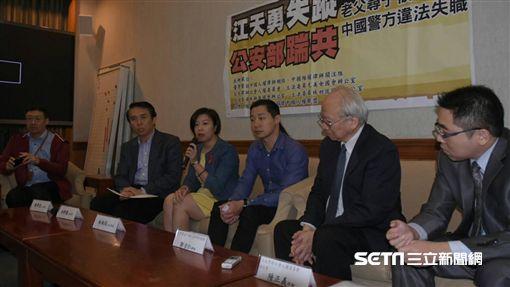 台灣聲援中國人權律師網絡記者會,林昶佐,林靜儀 圖/記者林敬旻攝