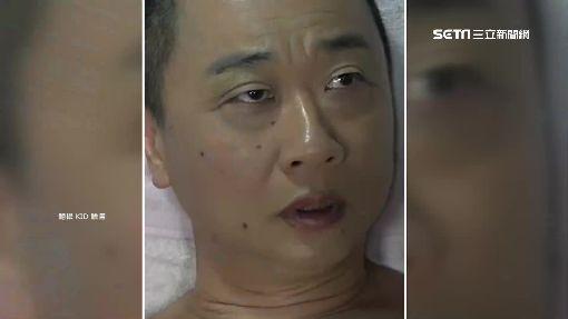 邰智源代言潮牌「藍瘦臉」衣服超吸睛