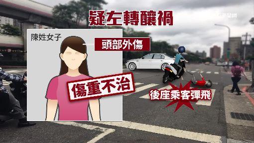 轎車急轉撞機車! 女乘客彈飛重摔不治