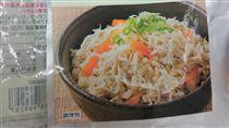 台灣無印良品昨日下午自主通報「炊飯元素(蟹肉飯)」產品之湯汁包疑似為櫪木縣製造(圖/食藥署提供)