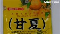 Sokan橘子皮。(圖/食藥署提供)