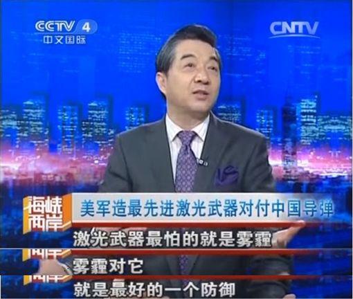中國軍事專家(圖/翻攝自YouTube)
